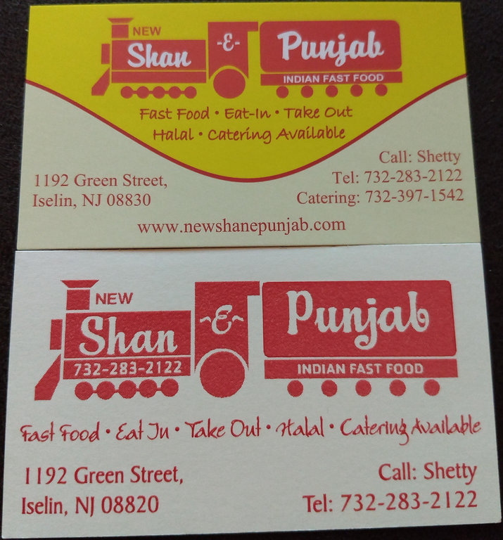 New Shan e Punjab